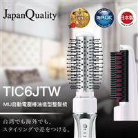 TESCOM TIC6J 自動電壓髮梳式吹風機(白色)