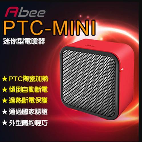 快譯通Abee快暖型迷你陶瓷電暖器 PTC-MINI(紅色)