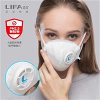 LIFAair LM99 自吸過濾式防霧霾口罩(3入裝)