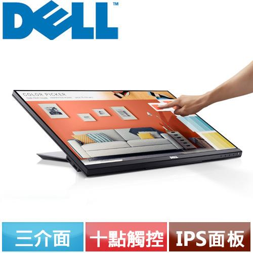 R1【福利品】DELL 24型 P2418HT  IPS觸控寬螢幕
