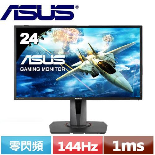 R2【福利品】ASUS華碩 MG248QR 24型144Hz電競液晶螢幕