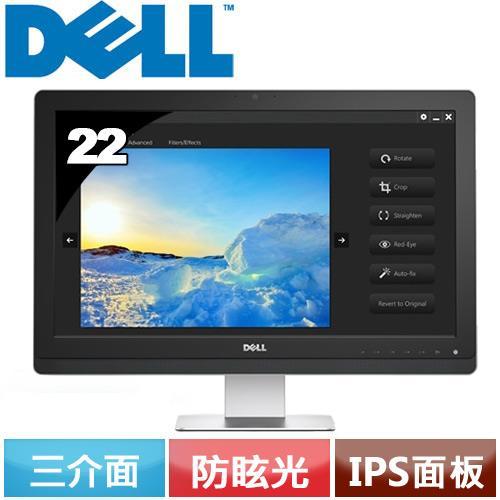R2【福利品】DELL UZ2215H 22型IPS防眩光液晶螢幕