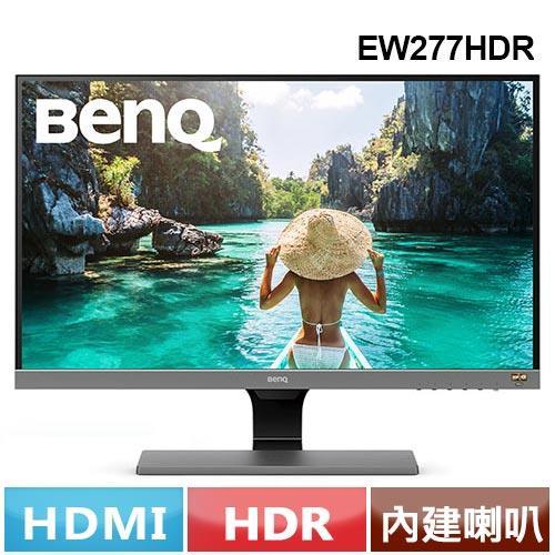 R2【福利品】BenQ EW277HDR 27型 HDR舒視屏護眼螢幕