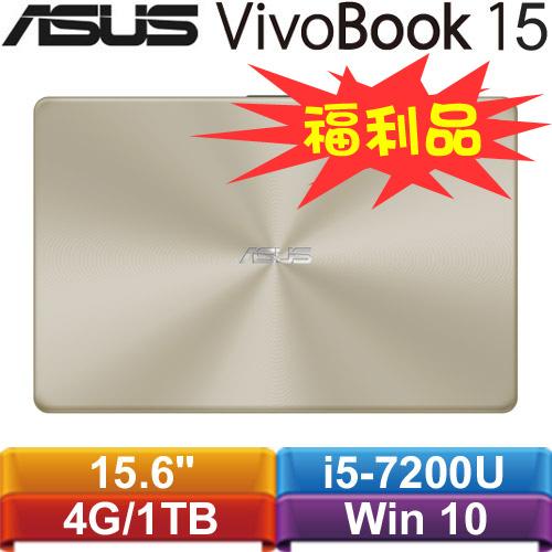 ASUS華碩 VivoBook 15 X542UR-0021C7200
