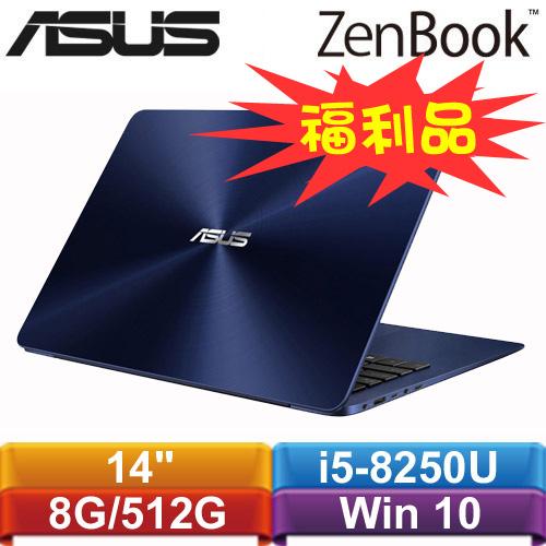 ASUS華碩 ZenBook UX430UN-0132B8250U