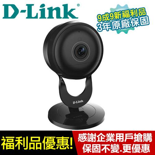 【福利品】D-LINK <br />DCS-2630L Full HD