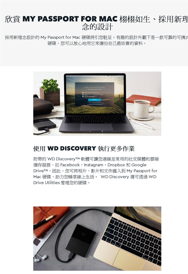 Ezcap For Mac 2018