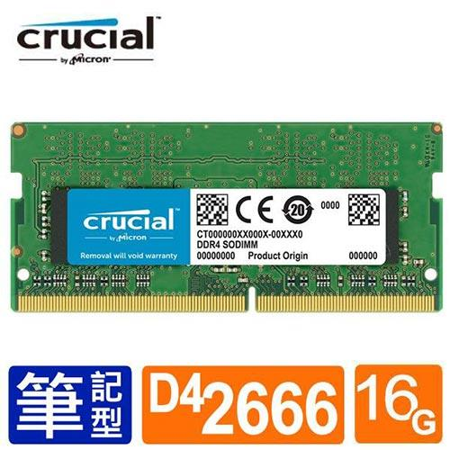 Micron Crucial NB-DDR4 2666/16G 筆記型記憶體(原生顆粒)
