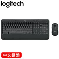 Logitech 羅技 MK545 無線鍵盤滑鼠組 中文