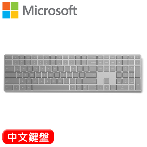 Microsoft 微軟 指紋辨識功能 時尚鍵盤(EKZ-00010)