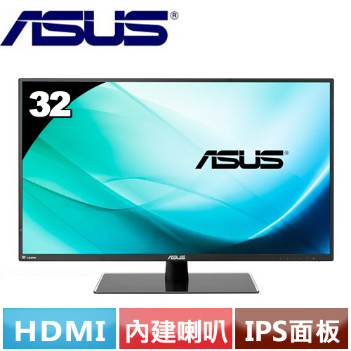 ASUS VA32AQ 32型IPS低藍光不閃屏護眼液晶螢幕