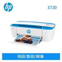HP DeskJet 3720 All-in-One 相片噴墨多功能印表機