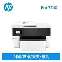 HP OfficeJet Pro 7740 A3旗艦噴墨多功能複合機