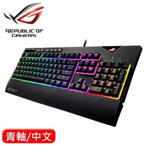 ASUS 華碩 Strix Flare RGB 機械電競鍵盤 Cherry MX  青軸 中文
