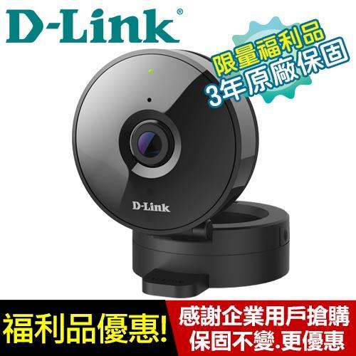 R2【福利品】【原廠3年保固】D-Link DCS-936L HD無線網路攝影機