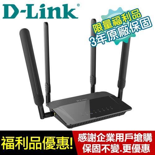 R2【福利品】【原廠3年保固】D-Link DIR-842 AC1200雙頻Gigabit無線路由器【現省489 保固不變~】