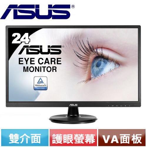R2【福利品】ASUS 24型廣視角液晶螢幕 VA249HE