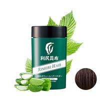 Sastty利尻植物纖維增髮粉30g 咖啡