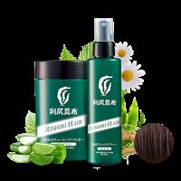 Sastty利尻植物纖維增髮粉咖啡色+專用髮粉定型噴霧150ml
