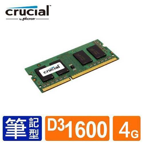 Micron Crucial NB-DDR3 1600/4G 筆記型記憶體