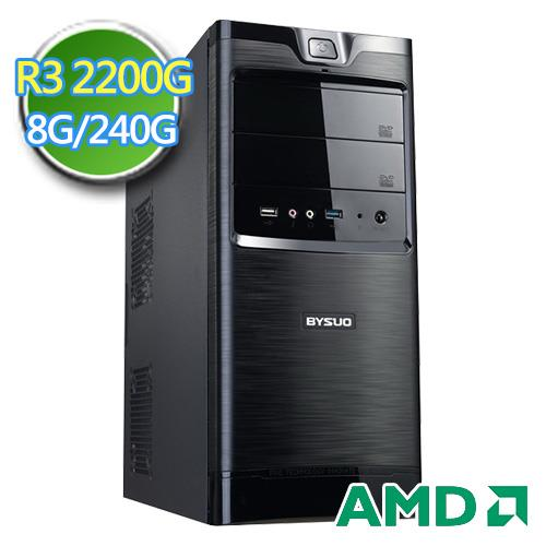 技嘉A320平台【黑旗战线】AMD APU 四核 SSD 240G烧录电脑