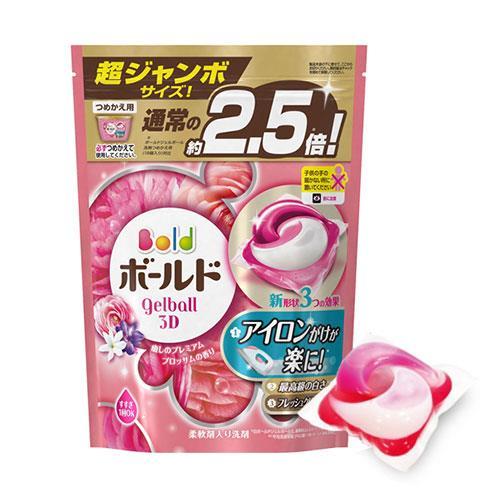 日本P&G新第三代洗衣球 44入袋裝(淡粉色-療癒花香)