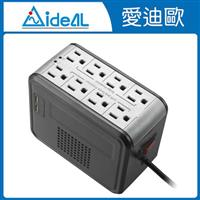 愛迪歐AVR 穩壓器PSCU-1000(1KVA) 冷銀灰