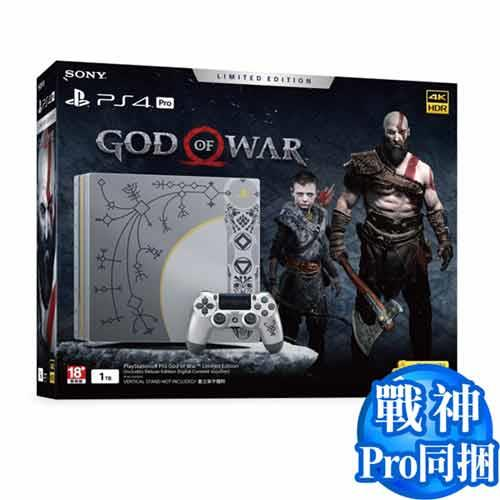 【預購】PS4 Pro主機1TB 戰神 God of War 同捆組【送PS Plus 3個月會籍】