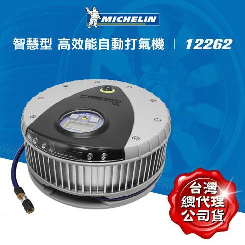 Michelin 米其林 極速電動打氣機 12262【原價:1880▼現省192元】