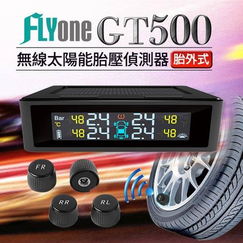 FLYone GT500 無線太陽能TPMS 胎壓偵測器 彩色螢幕