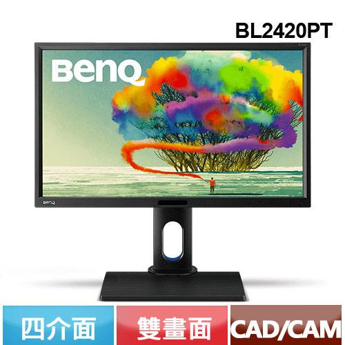 R2【福利品】BenQ BL2420PT 24型WQHD專業級液晶螢幕