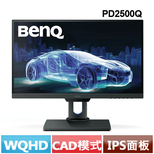 R2【福利品】BenQ PD2500Q 25型 2K 專業色彩管理螢幕