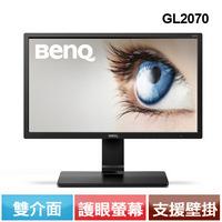 R2~ 品~BENQ GL2070 20型 不閃屏低藍光護眼螢幕