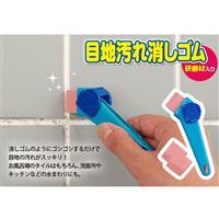 【AIMEDIA艾美廸雅】磁磚縫隙專用去污橡皮擦