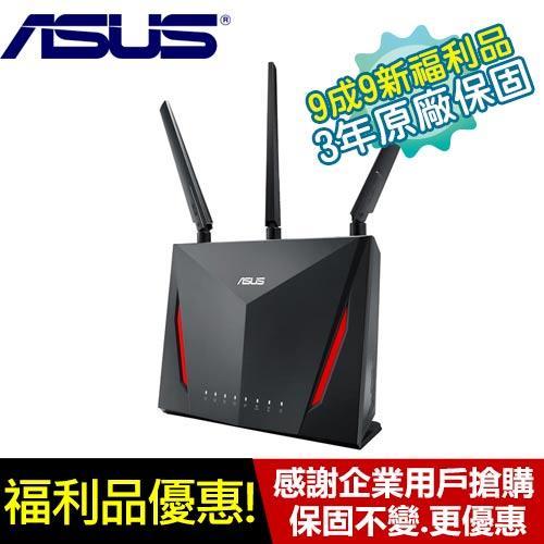 【9成9新-福利品】【雙頻穿牆款】Asus AC2900 無線路由器 AC86U