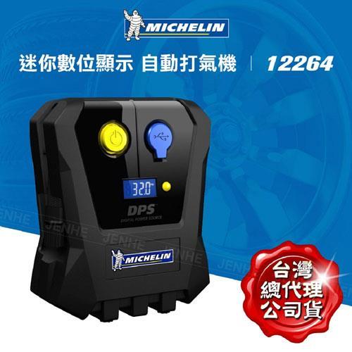 Michelin 米其林 顯示迷你打氣機 12264