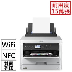 EPSON WF-C5290高速商用噴墨印表機
