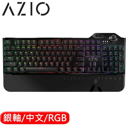 AZIO MGK L80 MAX RGB 機械電競鍵盤 Cherry MX 銀軸 中文