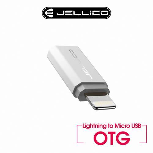 JELLICO JEH-OTG-LMSR 銀 急速傳輸 LIGHTNING TO MICRO-USB 轉接器