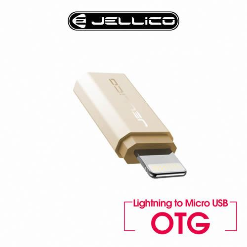 JELLICO JEH-OTG-LMGD 金 急速傳輸 LIGHTNING TO MICRO-USB 轉接器