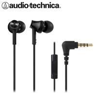 【公司貨-非平輸】鐵三角 ATH-CK350IS 耳塞式耳機(附捲線器) 黑色
