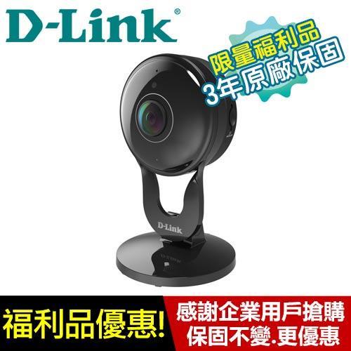 R2【福利品】【原廠3年保固】D-LINK DCS-2630L Full HD超廣角AC無線網路攝影【現省1400 保固不變~】