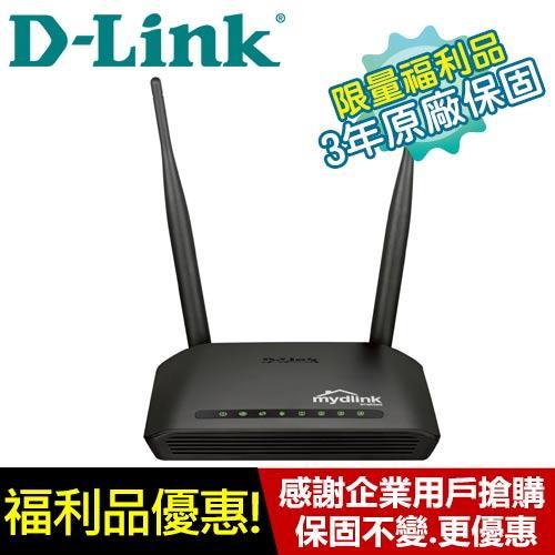 R2【福利品】【原廠3年保固】D-Link 友訊 DIR-605L 11n 無線分享器(B2新版)【現省230~保固不變~】