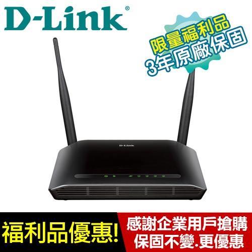 R2【福利品】【原廠3年保固】D-Link 友訊 DIR-612 無線寬頻路由器