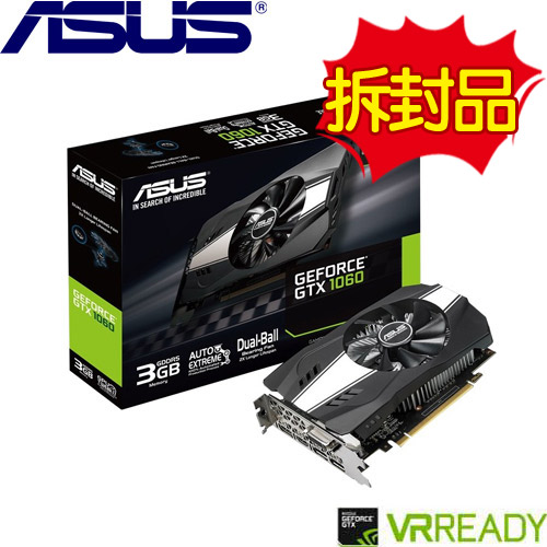 【拆封品↙省$300】ASUS華碩 GeForce PH-GTX1060-3G