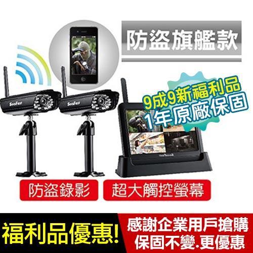 【9成9新-福利品】SecuFirst DWH-A059X數位無線網路監視器