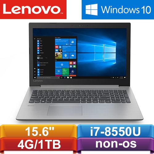 Lenovo聯想 IdeaPad 330-15IKB 81DE0130TW 15.6吋筆記型電腦