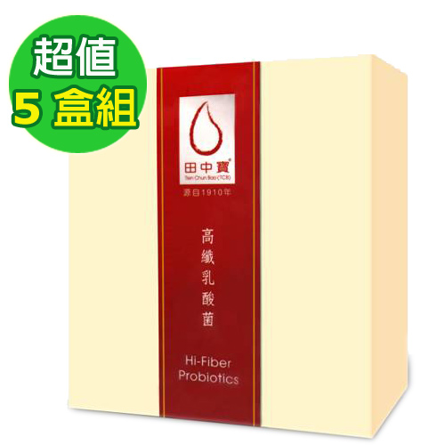【中天生技】李时珍 田中宝高纤乳酸菌20包/盒(5盒组)