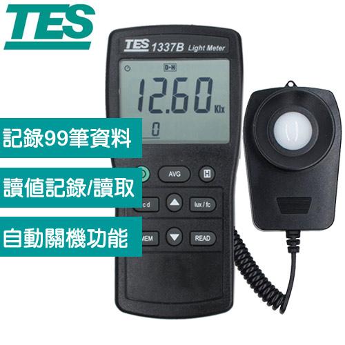 TES泰仕 TES-1337B 數位照度計(光強度)