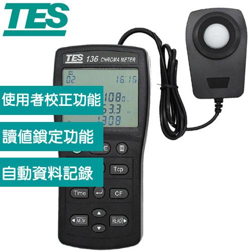 TES泰仕 TES-136 色溫色度計